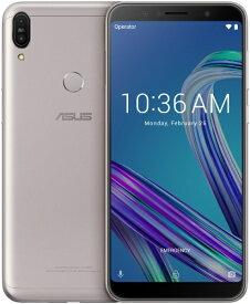 ASUS エイスース Zenfone Max Pro M1 メテオシルバー「ZB602KL-SL32S3」Snapdragon 636 6型 メモリ/ストレージ:3GB/32GB nanoSIM x2 DSDV対応 ドコモ/au/YmobileSIM対応 SIMフリースマートフォン メテオシルバー[スマホ 本体 ZB602KLSL32S3]