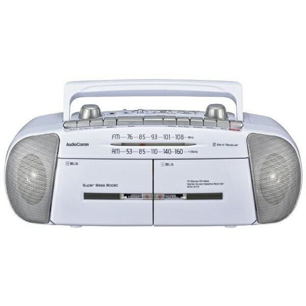 オーム電機 OHM ELECTRIC ラジカセ(ラジオ+カセットテープ) RCS-371Z [ワイドFM対応][RCS371Z]