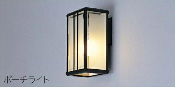 日立 HITACHI LLBW6626E 玄関照明 ブラック [LED /防雨型 /要電気工事][LLBW6626E]
