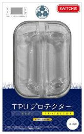 弥三郎商店 Switch用TPUプロテクター クリア YSBR-SW896【Switch】