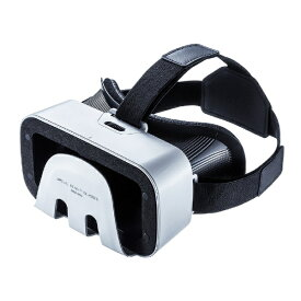 サンワサプライ SANWA SUPPLY 3D VRゴーグル MED-VRG1[MEDVRG1]