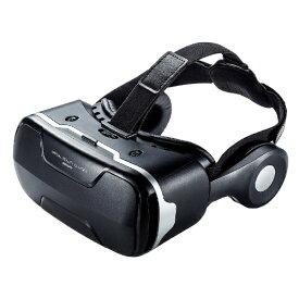 サンワサプライ SANWA SUPPLY 3D VRゴーグル(ヘッドホン付き) MED-VRG3[MEDVRG3]