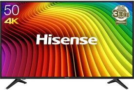 ハイセンス Hisense 【ビックカメラグループオリジナル】50A6100UB 液晶テレビ [50V型 /4K対応][テレビ 50型 50インチ]