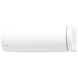 富士通ゼネラル FUJITSU GENERAL AS-X40J2-W エアコン 2019年 nocria(ノクリア)Xシリーズ ホワイト [おもに14畳用 /200V][ASX40J2W+AOX40J2]【zero_emi】