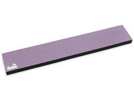 FILCO リストレスト Majestouch Wrist Rest Macaron 17mm厚 Lサイズ MWR17L-LA ラベンダー[MWR17LLA]