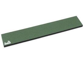 FILCO リストレスト Majestouch Wrist Rest Macaron 12mm厚 Lサイズ MWR12L-FO フォレスト[MWR12LFO]