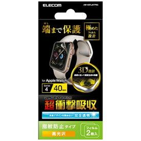 エレコム ELECOM Apple Watch 40mm用フルカバーフィルム/衝撃吸収/防指紋/高光沢 AW-40FLAFPRG[AW40FLAFPRG]