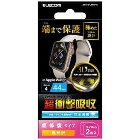 エレコム ELECOM Apple Watch 44mm用フルカバーフィルム/衝撃吸収/傷リペア AW-44FLAPKRG[AW44FLAPKRG]