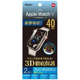 ナカバヤシ Nakabayashi AppleWatch 40mm Series4用液晶保護フィルム 衝撃吸収/光沢/指紋防止 SMWAW401TFLS[SMWAW401TFLS]