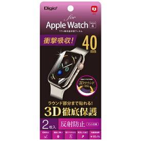 ナカバヤシ Nakabayashi AppleWatch 40mm Series4用液晶保護フィルム 衝撃吸収/反射防止 SMWAW401TFLG[SMWAW401TFLG]