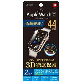ナカバヤシ Nakabayashi AppleWatch 44mm Series4用液晶保護フィルム 衝撃吸収/光沢/指紋防止 SMWAW441TFLS[SMWAW441TFLS]