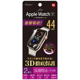 ナカバヤシ Nakabayashi AppleWatch 44mm Series4用液晶保護フィルム 衝撃吸収/反射防止 SMWAW441TFLG[SMWAW441TFLG]