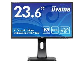 イーヤマ iiyama 23.6型ワイド ホワイトLEDバックライト搭載ワイド液晶ディスプレイ XB2474HS-B1 ブラック[23.6インチ XB2474HSB1]