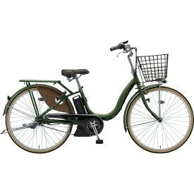ブリヂストン BRIDGESTONE 26型 電動アシスト自転車 アシスタファイン(E.Xナチュラルオリーブ/内装3段変速)A6FC19【2019年モデル】【組立商品につき返品不可】 【代金引換配送不可】