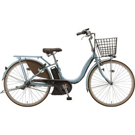 ブリヂストン BRIDGESTONE 24型 電動アシスト自転車 アシスタファイン(E.Xマリノブルー/内装3段変速)A4FC19【2019年モデル】【組立商品につき返品不可】 【代金引換配送不可】