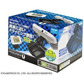 ゲームテック ドライビングスタンドU【Wii U】