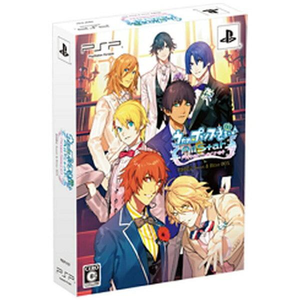 【送料無料】 ブロッコリー うたの☆プリンスさまっ♪All Star After Secret 初回限定 Sweet&Bitter BOX【PSP】