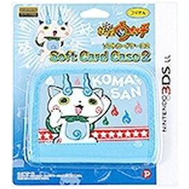 プレックス PLEX 妖怪ウォッチ ニンテンドー3DS LL ソフトカードケース2 コマさんVer. YW-22B【3DS LL】