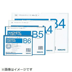 コクヨ KOKUYO マグネットカードケースB6アオ