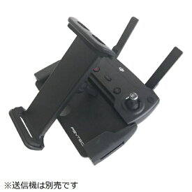 PGYTECH PGY-TEC Spark/Mavic用 タブレットホルダー
