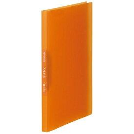 キングジム KING JIM シンプリーズZファイル(透明)オレンジ