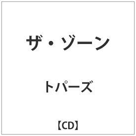 EMIミュージックジャパン ゾーン【CD】