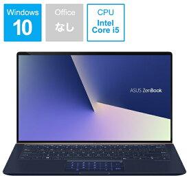 ASUS エイスース UX433FN-8265RB ノートパソコン ZenBook 14 ロイヤルブルー [14.0型 /intel Core i5 /SSD:256GB /メモリ:8GB /2018年12月モデル][14インチ 新品 UX433FN8265RB]