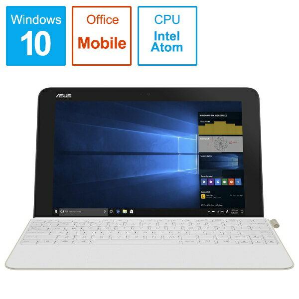 ASUS エイスース T103HAF-128IGO ノートパソコン TransBook Mini アイシクルゴールド [10.1型 /intel Atom /eMMC:128GB /メモリ:4GB /2018年12月モデル][T103HAF128IGO]