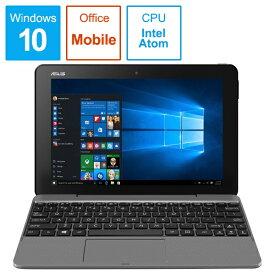 ASUS エイスース TransBook ノートパソコン グレーシアグレー T101HA-64GRZP [10.1型 /intel Atom /eMMC:64GB /メモリ:4GB /2018年12月モデル][10.1インチ ofiice付き 新品 windows10]