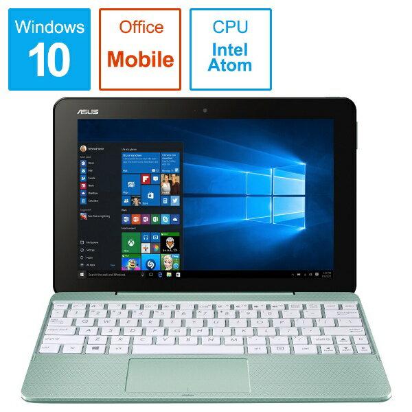ASUS エイスース T101HA-64MGZP ノートパソコン TransBook ミントグリーン [10.1型 /intel Atom /eMMC:64GB /メモリ:4GB /2018年12月モデル][T101HA64MGZP]