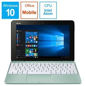 ASUS エイスース TransBook ノートパソコン ミントグリーン T101HA-64MGZP [10.1型 /intel Atom /eMMC:64GB /メモリ:4GB /2018年12月モデル][10.1インチ office付き 新品 windows10]