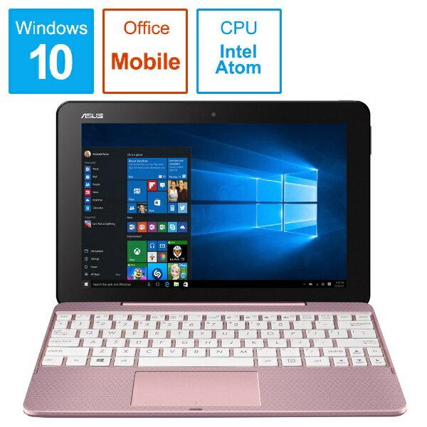 ASUS エイスース T101HA-64PGZP ノートパソコン TransBook ピンクゴールド [10.1型 /intel Atom /eMMC:64GB /メモリ:4GB /2018年12月モデル][T101HA64PGZP]