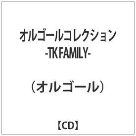 ハピネット Happinet オルゴール:オルゴールコレクション -TK FAMILY-【CD】