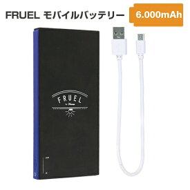 HAMEE ハミィ スマートフォン対応[micro USB/USB給電] USBモバイルバッテリー +micro USBケーブル 30cm 2.1A (6000mAh・2ポート) 276-865552 ブラック/ブルー [6000mAh /2ポート]