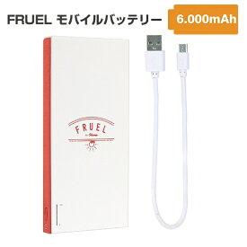 HAMEE ハミィ スマートフォン対応[micro USB/USB給電] USBモバイルバッテリー +micro USBケーブル 30cm 2.1A (6000mAh・2ポート) 276-865569 ホワイト/ホットピンク [6000mAh /2ポート]