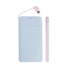 HAMEE ハミィ iPhone/iPod対応[Lightning] USBモバイルバッテリー (一体・5000mAh) MFi認証 276-872987 ペールブルー/ベビーピンク [5000mAh /1ポート /Lightning]