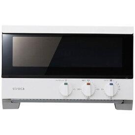 siroca シロカ ST-2A251-W コンベクションオーブン すばやき ホワイト[ST2A251W]