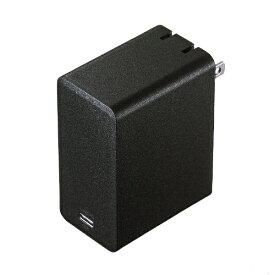 サンワサプライ SANWA SUPPLY AC - USB充電器 +USB-C⇔USB-Cケーブル ノートPC・タブレット対応 45W [1ポート:USB-C /USB Power Delivery対応] ACA-PD58BK