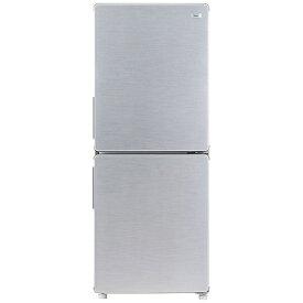 ハイアール Haier 冷蔵庫 URBAN CAFE SERIES(アーバンカフェシリーズ) ステンレスブラック JR-XP2NF148F-XK [2ドア /右開きタイプ /148L][冷蔵庫 一人暮らし 小型 新生活]【point_rb】