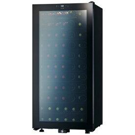 さくら製作所 SAKURA WORKS 《基本設置料金セット》SB75 ワインセラー ZERO CLASS Premium ブラック [75本 /右開き][SB75]