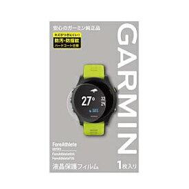 GARMIN ガーミン 液晶保護フィルム ForeAthlete935/735/945用 M04-TWC10-11
