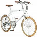 アサヒサイクル Asahi Cycle 20型 クロスバイク シークレットコード206(ホワイト/460サイズ《適応身長:約150cm以上…