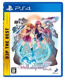 ディースリー・パブリッシャー D3 PUBLISHER オメガラビリンスZ D3P THE BEST【PS4】 【代金引換配送不可】