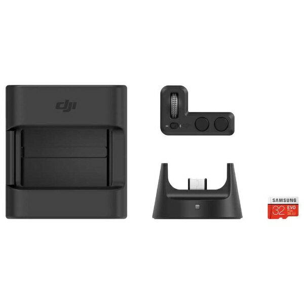 DJI Osmo Pocket Part 13 Expansion Kit OSPO13[OSPO13]