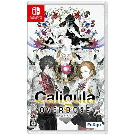 フリュー Caligula Overdose/カリギュラ オーバードーズ【Switch】