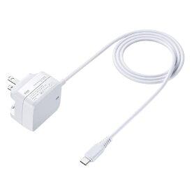 サンワサプライ SANWA SUPPLY PD対応 [Type-C] USB Power Delivery対応ケーブル一体型AC充電器(ケーブル一体型・18W) ACA-PD60W [USB Power Delivery対応]