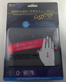 ミヨシ MIYOSHI なめらかUSBタッチパッド TTP-US01/BK[TTPUS01BK]