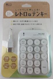 ミヨシ MIYOSHI TENUS01/WH テンキー ホワイト [USB /有線][TENUS01WH]