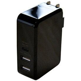 ミヨシ MIYOSHI USB PD対応(45W) USB-ACアダプタ 3ポートタイプ IPA-C03/BK[IPAC03BK]