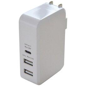 ミヨシ MIYOSHI USB PD対応(45W) USB-ACアダプタ 3ポートタイプ IPA-C03/WH[IPAC03WH]